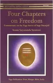 Books to Have for Yoga Teacher Training Four Chapters On Freedom