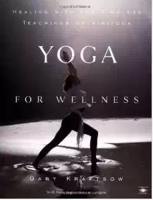 Books to Have for Yoga Teacher Training Yoga For Wellness